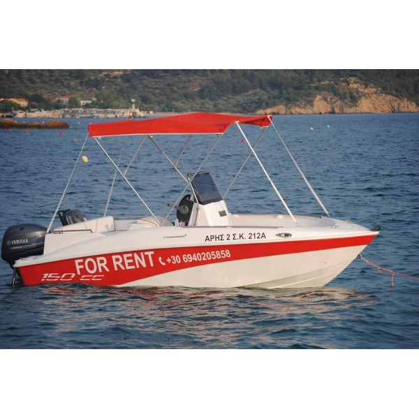 Compass 30hp/ 750 cubic meters