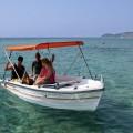 Motorboat 15 Hp Βεργίνα
